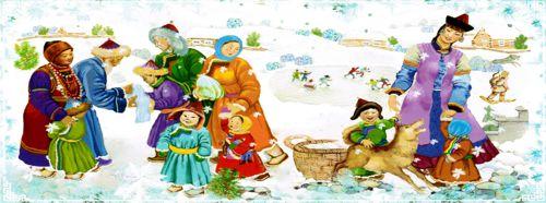 Калмыцкий новый год